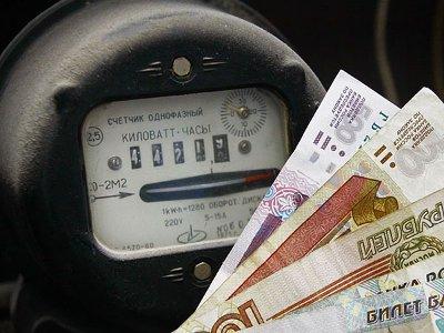 «СмоленскАтомЭнергоСбыт» наделил «Жилищник» правом собирать платежи