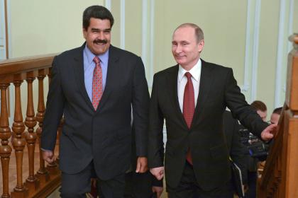 Мадуро упрекнул страны Запада в исторической мелочности