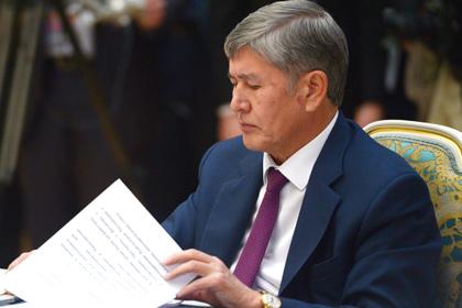 Президент Киргизии подписал закон о присоединении к ЕАЭС