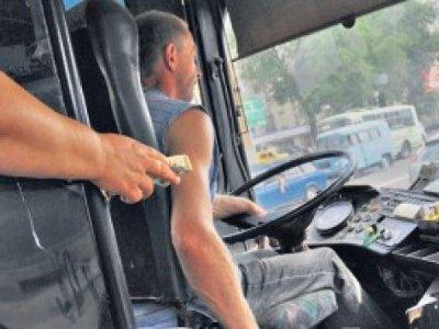 Проезд в городских маршрутках подорожает