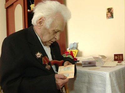 Раненный на Украине луганский ветеран получил российский паспорт