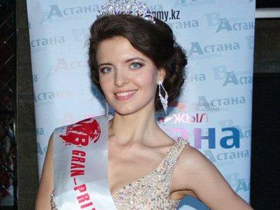Наталия Аржакова привезла очередную корону с конкурса красоты