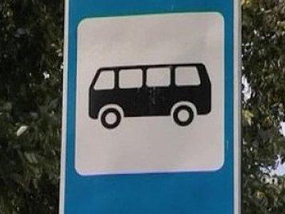 Автобусную остановку на площади Победы совместили с трамвайной