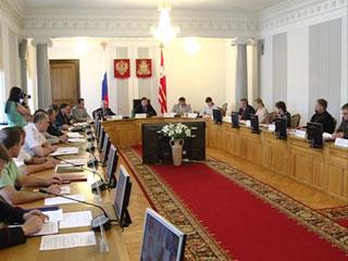 В администрации Смоленской области состоялось заседание антинаркотической комиссии