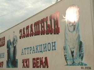 Цирк Мстислава Запашного выступит в Смоленском спортивном комплексе «Юбилейный»