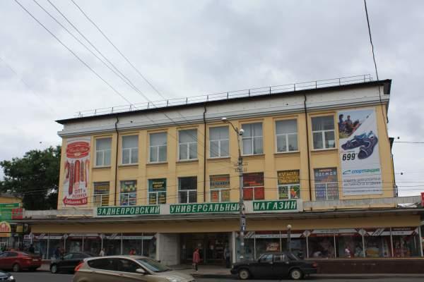 В Смоленске выставили на продажу Заднепровский универмаг