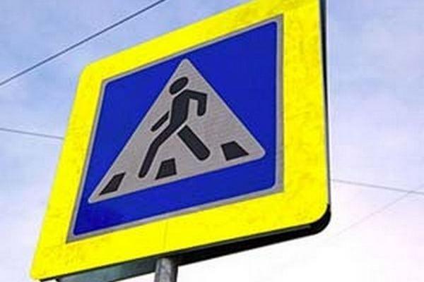В Смоленской области стартует профилактическое мероприятие «Пешеход»
