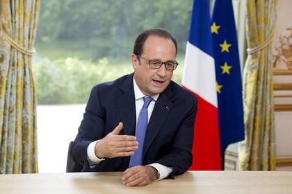 Олланд отчитался о предотвращении четырех терактов