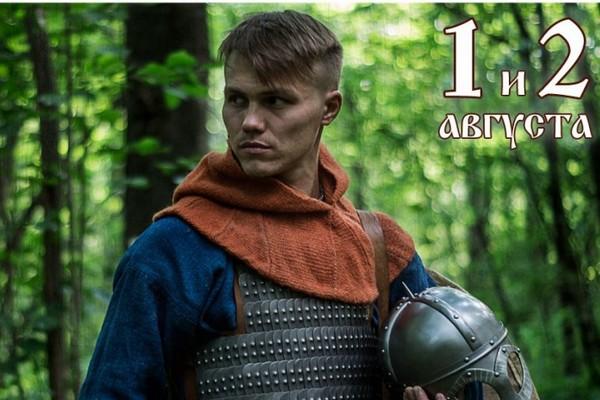 Под Смоленском возродят средневековые турниры