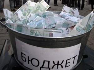 Городская казна недополучила более 300 миллионов рублей