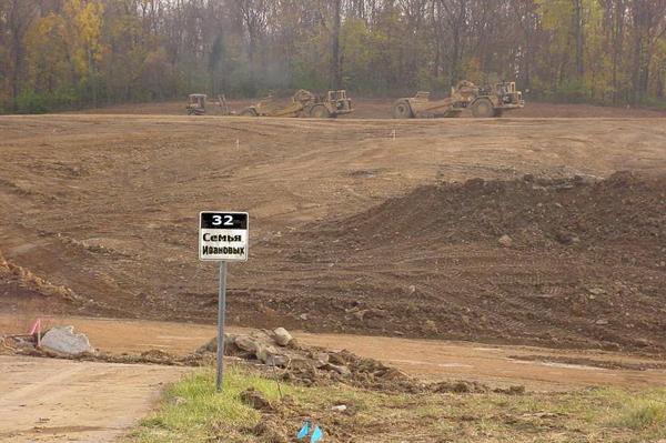 В Смоленской области 41 многодетная семья получила земельные участки