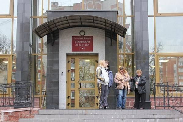 Обвиняемый в убийстве смоленского учителя освобожден по амнистии
