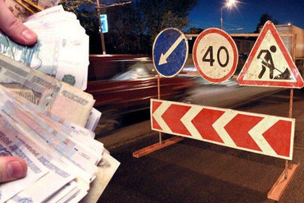 Смоленская область получит 50 миллионов на строительство дорог