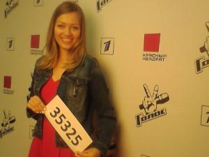 Смоленская участница шоу «Голос» встретится со зрителями