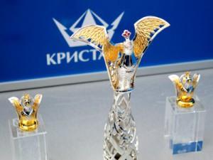 «Золотой Феникс» прилетит в Смоленск в начале сентября