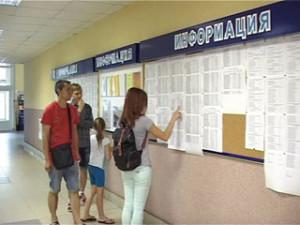 Смоленские вузы опубликовали списки кандидатов на поступление