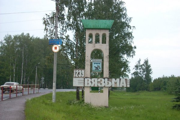 В Смоленской области «раздели» памятник архитектуры