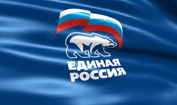 «Единая Россия» начала подготовку к парламентским выборам