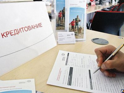 Безработный взял в банке по фальшивым справкам 700 тысяч рублей