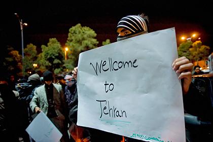 В Иране возобновит работу британское посольство