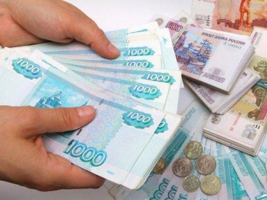 Глава сельхозкооператива нагрел банк на 85 миллионов