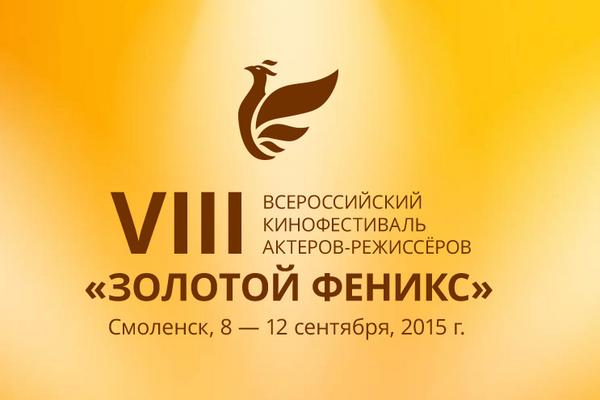 «Феникс» в Смоленске получит новые площадки