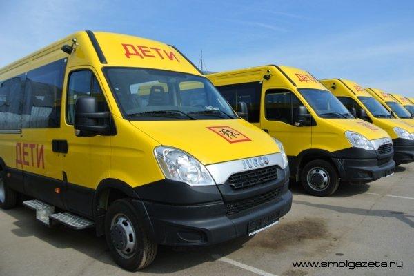 В Смоленской области проверят безопасность автобусов