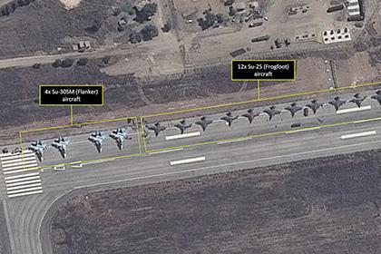Пентагон показал снимки предположительно российских самолетов в Сирии
