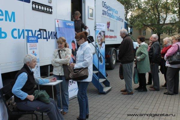В Смоленской области пройдет «Марафон здоровья»