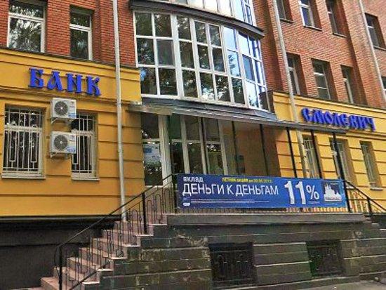 Банк «Смолевич» лишился лицензии