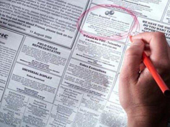 Безработный устроил себе безбедную жизнь путем покупок через газету