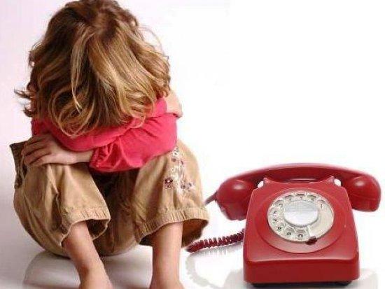 В полиции заработает детский телефон доверия