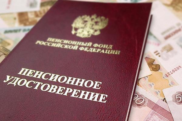 В Смоленской области пенсионеры получат надбавку