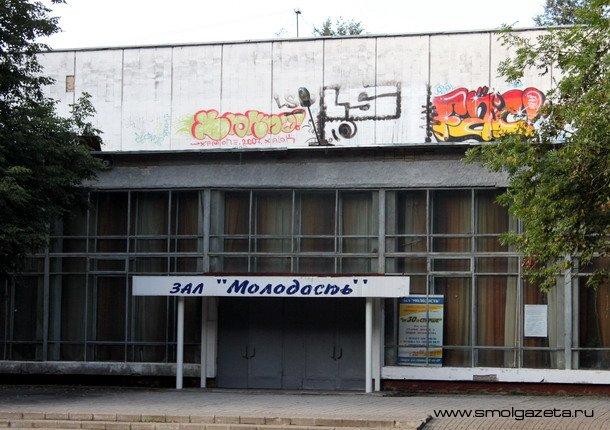«Молодость» в Смоленске останется муниципальной