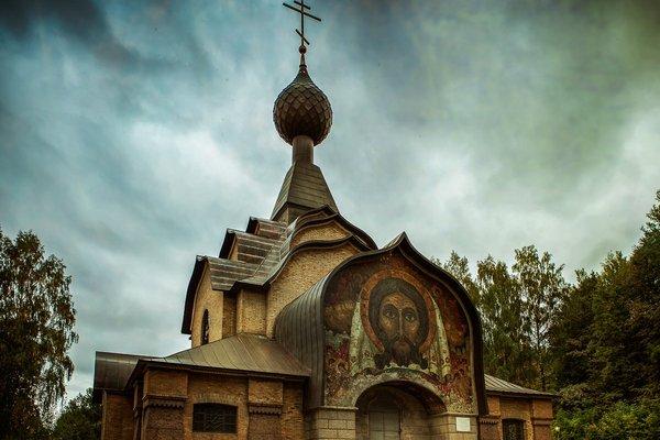 В Смоленском музее-заповеднике вспоминали Николая Рериха