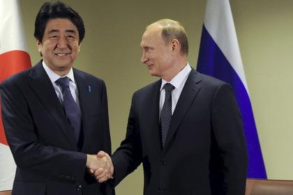 Япония обозначила сроки визита Путина