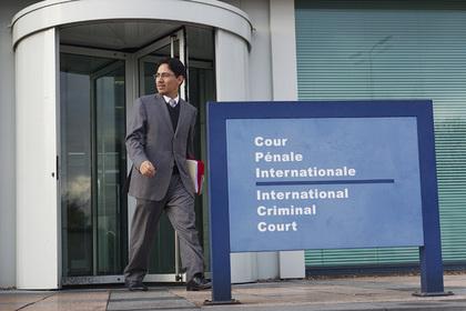 Международный уголовный суд заподозрил Южную Осетию в этнических чистках