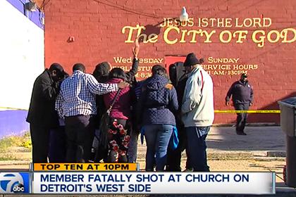 Американский пастор застрелил мужчину с кирпичом во время службы
