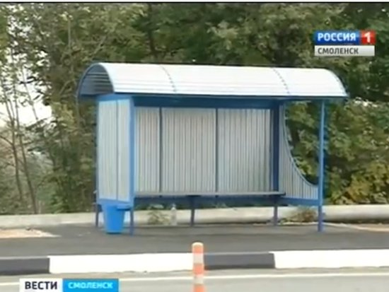 Новые остановки на Рославльском шоссе вызвали критику у смолян