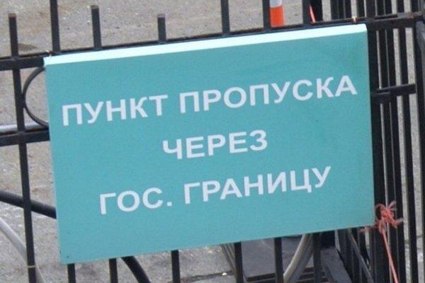 Из Смоленской области на родину выдворили гражданина Белоруссии