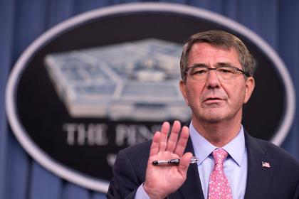 Пентагон признал ошибкой бомбежку больницы в Афганистане
