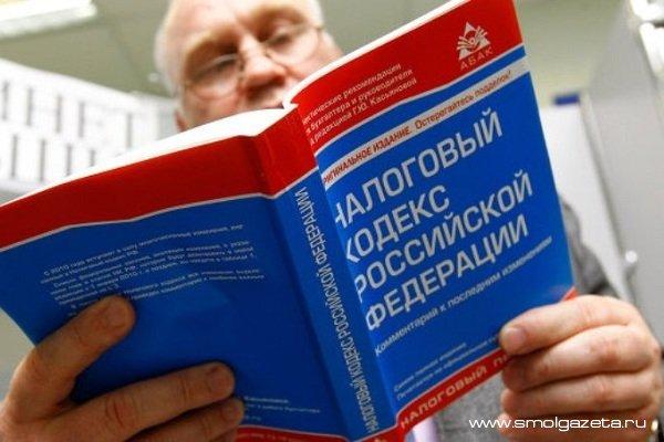 Смоленский предприниматель утаил 800 тысяч рублей налога