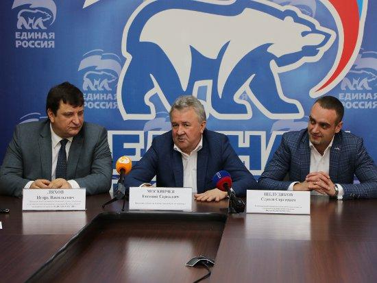 Единороссы приглашают всех желающих выдвинуться от партии в Госдуму