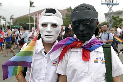 Власти Японии зарегистрировали первые однополые союзы