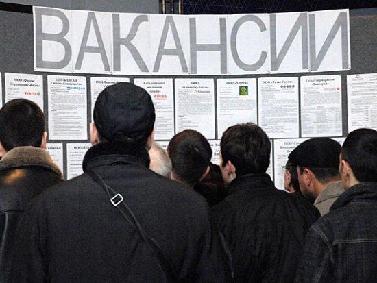 В Смоленской области отмечена самая высокая безработица в ЦФО