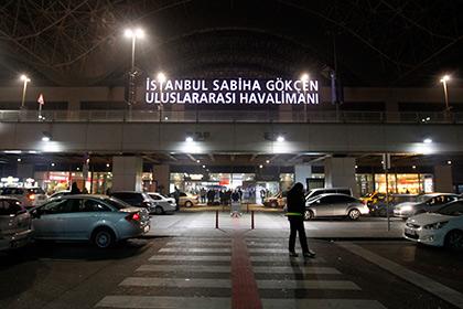 На территории аэропорта в Стамбуле произошел взрыв
