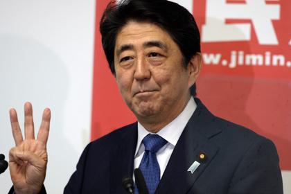 Японский премьер получил новогоднюю открытку от Путина