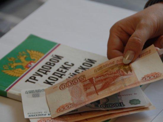 Смоленское предприятие задолжало работникам более трех миллионов рублей