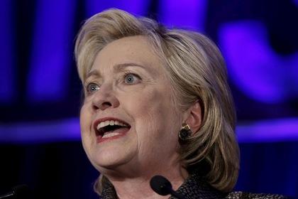 Клинтон обнародовала план по борьбе с «Исламским государством»