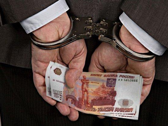 Сотрудник Ростехнадзора погорел на взятке в 24 тысячи